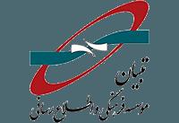 موسسه فرهنگی و اطلاع رسانی تبیان